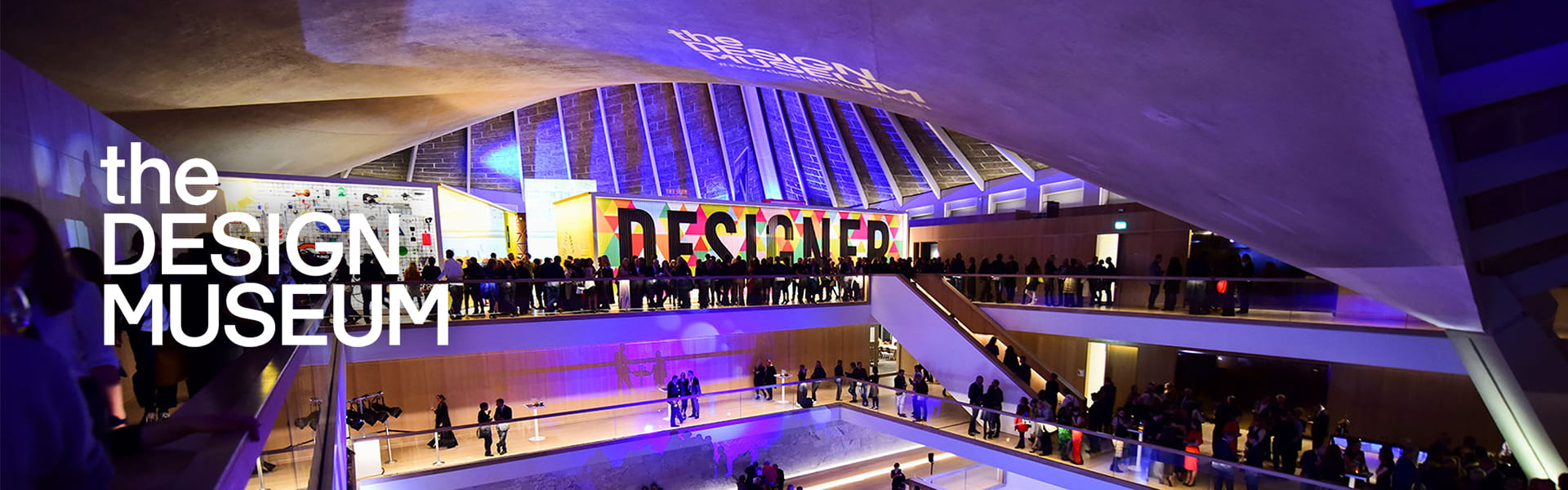 The Design Museum in Kensington, London